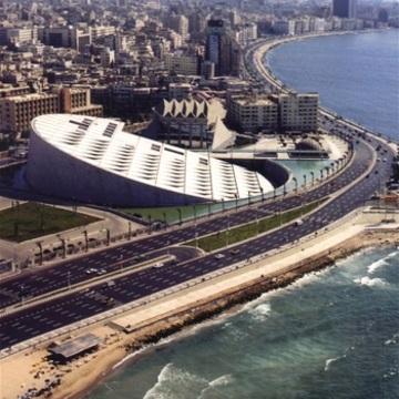 Bibliotheca Alexandrina 2