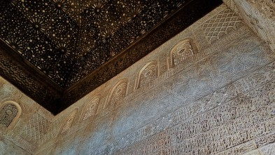 alhambra walls.jpg