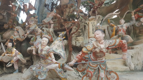 Haw Par Villa Saga of the Immortals
