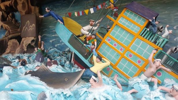 Haw Par Villa Sinking Ship