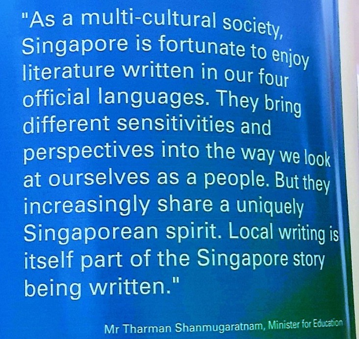 singapore library display panel 1 in english